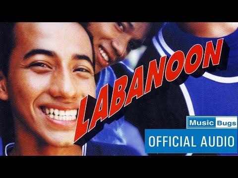 ยาม - Labanoon [Official Audio]