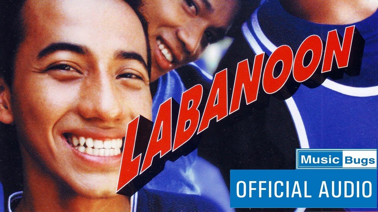 ยาม - Labanoon [Official Audio] #1