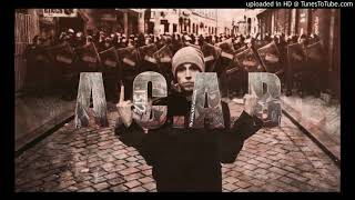 Sido x Capital Bra - Richtung Para ( 90´s Boom Bap Remix )