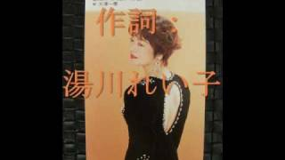 1996年ビクターよりリリース【とてもせつなくて・・・恋】のカップ...