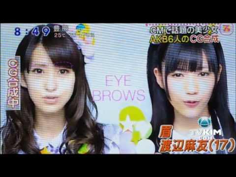 Japan's digital pop star