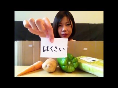 【25】Reviewing Veges with Speaking, reading & Listening Exercises/ Japanese for Beginner with Rieko