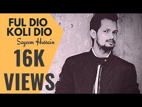 ful-dio-koli-dio-|-ফুল-দিও-কলি-দিও-কাটা-দিও-না-|i-cover-by-sayeem-hussain-bangla-song-cover