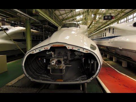 Railway Technology in Japan : Shinkansen SuperExpress Train