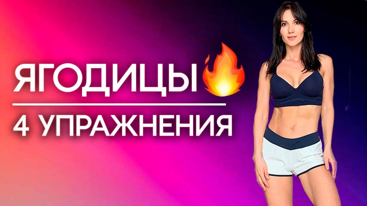 popa-oreh-uprazhneniya