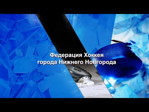 29.02.2020  ХК Юность - ХК Ровесник