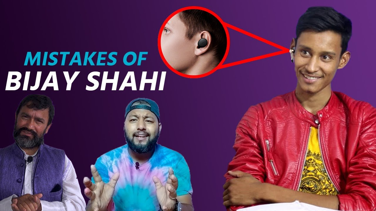 Bijay Shahi Real Or Fake | Memory King Bijay Shahi Silly Mistakes | विजय शाही किन बद्नाम? | Kalidas