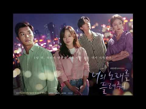 Download One Blue Night_Jiyeon let me hear your song OST Mp4 baru