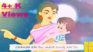 Chanda Hai Tu - Aradhana - Rajesh Khanna | Cartoon Version | Rag Sagar | Piyush Pachori