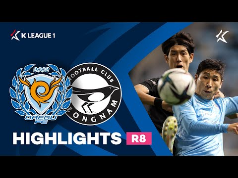 Daegu Seongnam Goals And Highlights