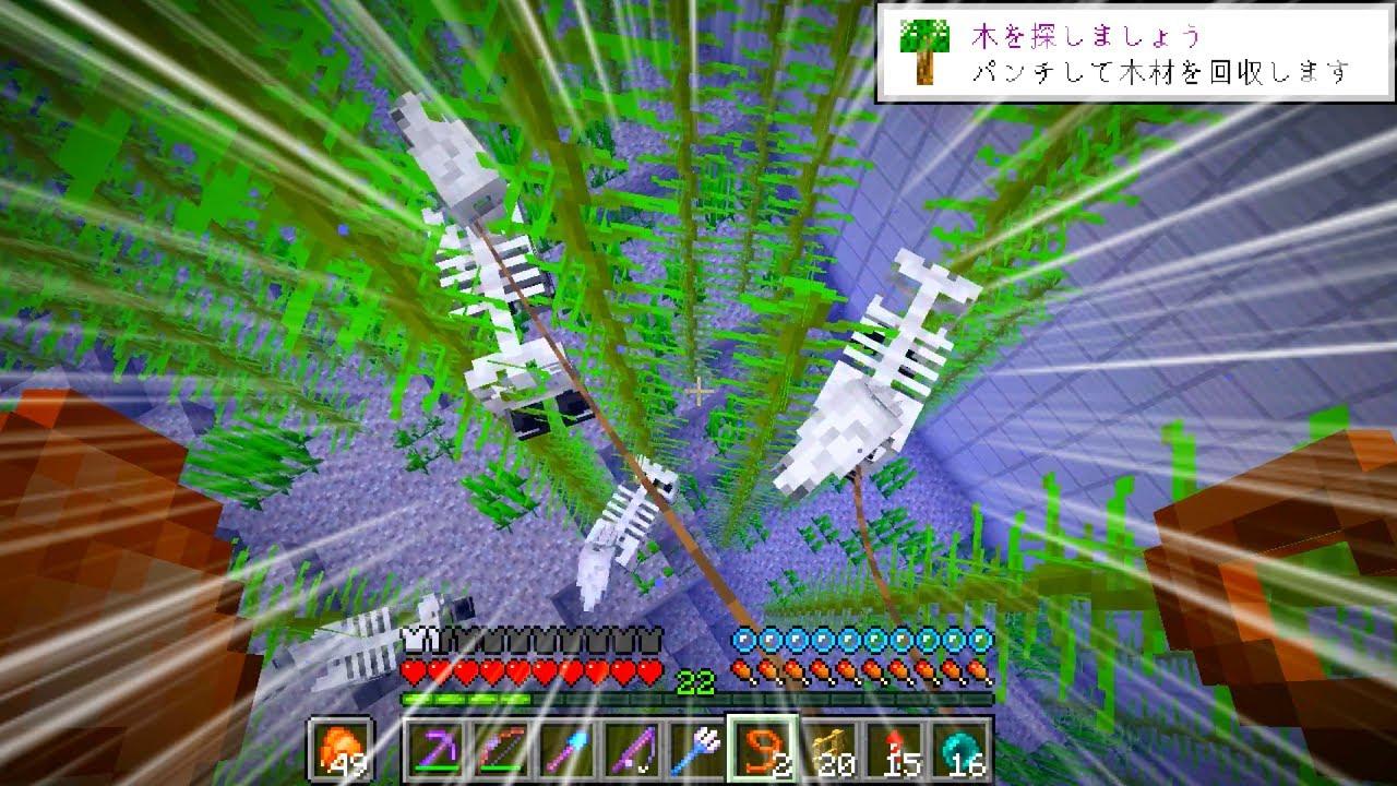【Minecraft】パーリーホーネー【新シリーズ!】