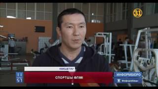 Көкшетауда талай жерде топ жарып жүрген спортшы Е. Галузинский бұзақылардың қолынан мерт болды