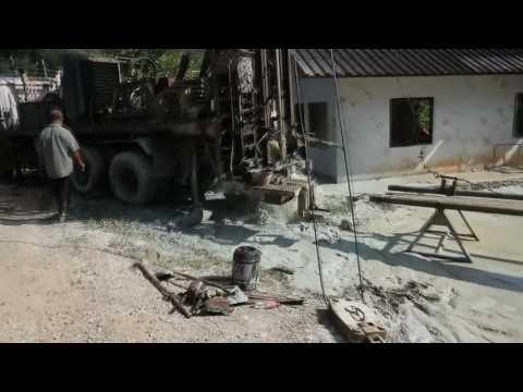 รถเจาะน้ำบาดาล [Groundwater]