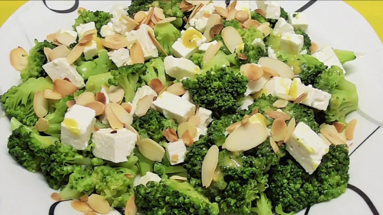 Salatka Z Brokula I Z Feta Kasia Ze Slaska Gotuje Youtube