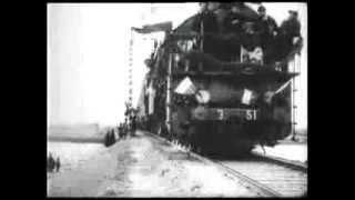 Звуки старых поездов