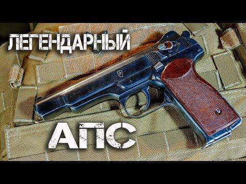 Русский Спецназ (2002) смотреть онлайн или скачать фильм