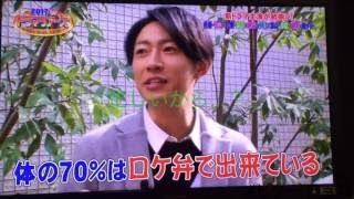 2017春 ドラマツアーズ 2017/04/10 相葉ちゃんの個性炸裂www. ドラマツ...
