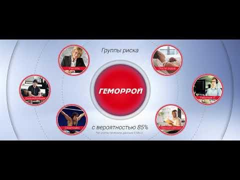 """Презентация """"Клиника малоинвазивной хирургии"""" г.Электросталь"""