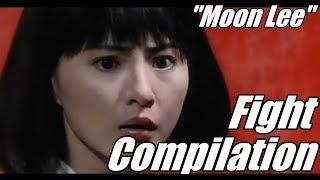 ムーン・リー アクション集 ~Moon Lee Fight Compilation~