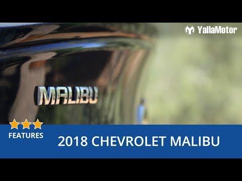 2018-chevrolet-malibu-special-features-|-yallamotor.com