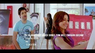 Tu Hi Haqeeqat WhatsApp Status Video Songs Tum Mile Emraan Hashmi
