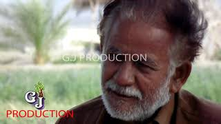 AROF  - Balochi Movie 2019 - New AROF  Movie 2019 - GJ Production