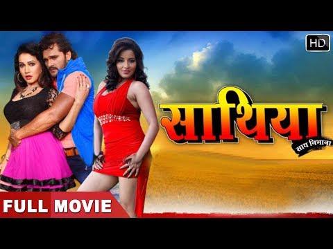 Sathiya Sath Nibhana   Full Movie 2020   Khesari Lal, Pakhi Hegde   New Bhojpuri Movie 2020