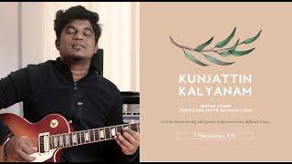 Kunjattin Kalyanam (Quarantine Collab) #christiansong #guitarcover