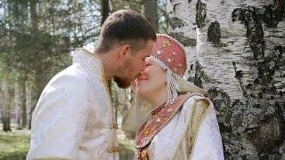 Свадебный клип, Евгений и Ксения, свадьба в русском стиле, г. Нижняя Тура и Качканар
