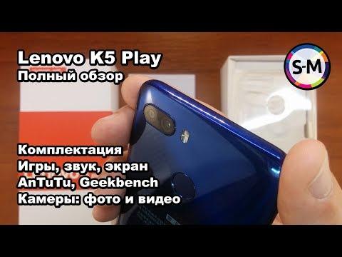 Lenovo K5 Play. Полный обзор одного из лучших бюджетных смартфонов!