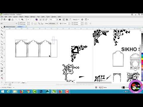 wedding card corner design clipart Hindi Video Tutorial