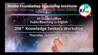 206th Knowledge Seekers Workshop Jan 11, 2018