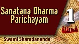 Sanatana Dharma Parichayam - Discourse 01