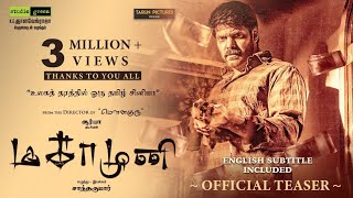 Magamuni – Official Teaser | Arya | Santhakumar | Mahima Nambiar, Indhuja | S S Thaman
