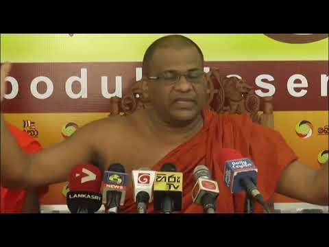 Bodu Bala Sena Media Conference 2018 03 08