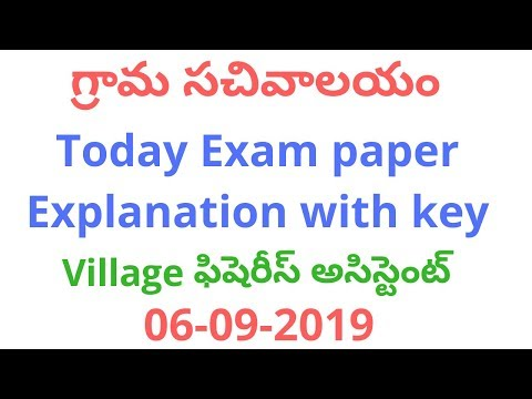 Village Fisheries Assistant Grama Sachivalayam Today Exam Paper With Key | Expected Cutoff