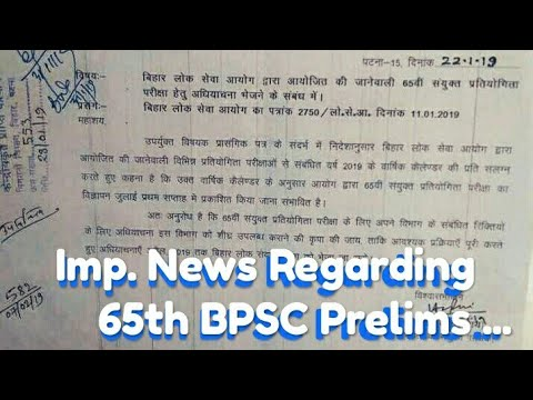 Imp  Notice regarding 65th BPSC Notification