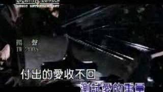 Wang Lee Hom - Kiss Goodbye ( KTV-MTV )