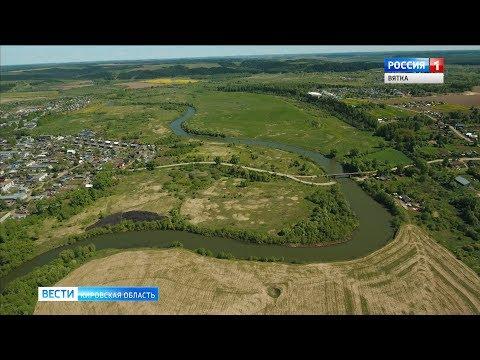 В Кировской области ожидается потепление (ГТРК Вятка)