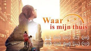 God is de haven van mijn ziel | 'Waar is mijn thuis' Officiële Trailer