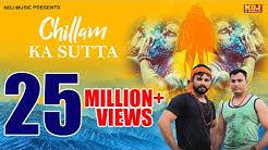 Chilam Ka Sutta | PS Polist | Sony Narwana | Bhole Baba Song 2019 | Latest Haryanvi Song | NDJ Music