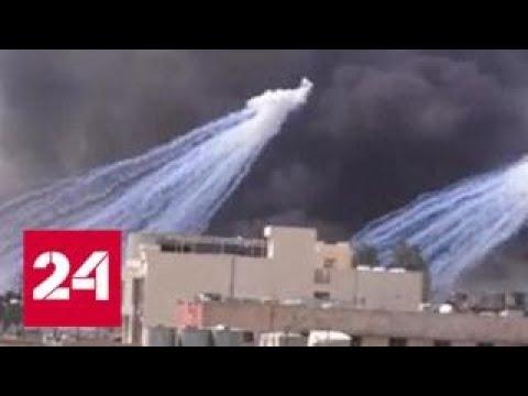 Американцы практически стерли Ракку с лица земли - Россия 24