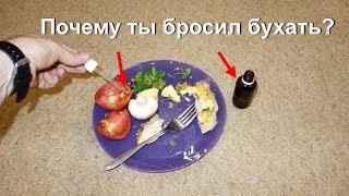 видео Лечение алкоголизма народными средствами