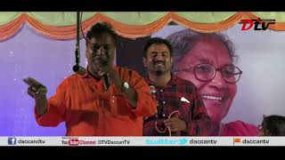 Goreti Venkanna | Standing Perfomence | In Memorial Of Gunti Deenam