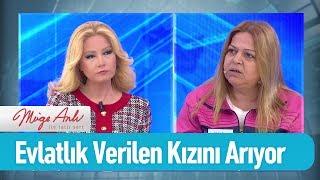 Serpil Hanım evlatlık verilen kızı Çilem'i arıyor - Müge Anlı ile Tatlı Sert 22 Mart 2019