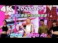 【安心亞】《愛得起》♪台北簽唱會❤尬舞TIK TOK模仿舞蹈優勝Sunny