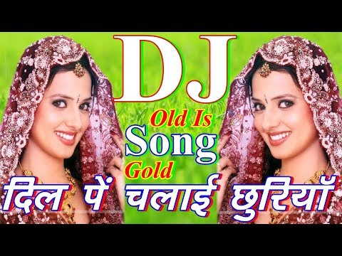 Dil Pe Chalai Chhuriyan || Supar Hite Dj Sad Song [Old Is Gold] Supar Dollki Style Mix ! Sonu Nigam
