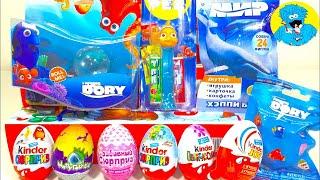 Unboxing Kinder Surprise Киндер Сюрпризы В Поисках Дори,Angry birds Фиксики, Дисней Принцессы,PEZ