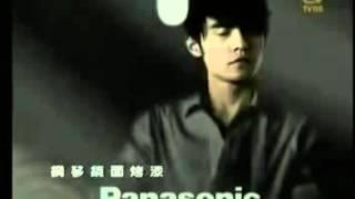 Panasonic X400 Commercial