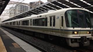 【JR】221系0番台NC601 大正発車